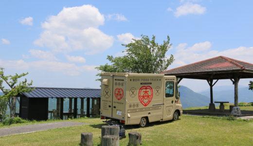 [随時更新]玖珠町内の施設利用・休館情報まとめ|新型コロナウイルス関連情報(2020.5.15更新)