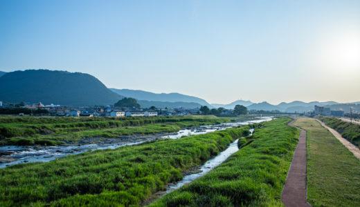 〈随時更新〉九州北部の大雨に伴う玖珠町の情報(2020.7.9 19:00時点)